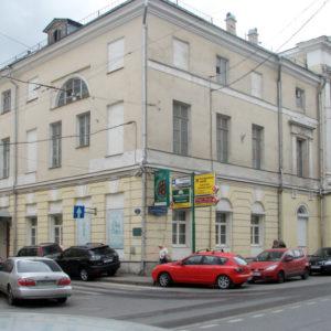 Большая Никитская улица, дом 5. Антикварный салон