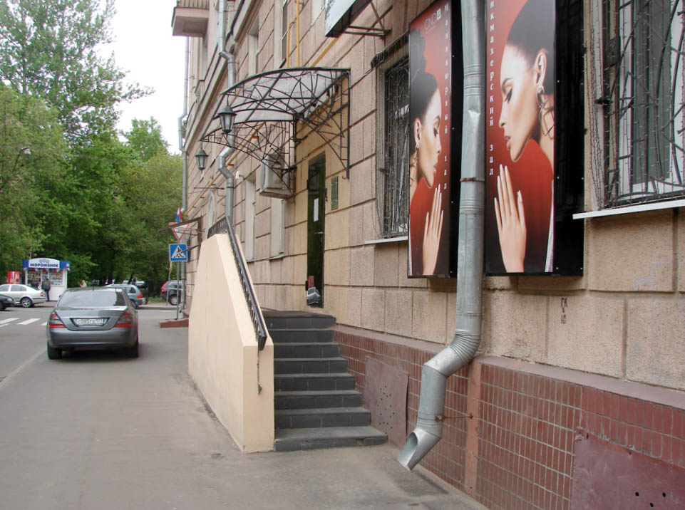 Октябрьская улица, дом 69. Салон красоты.