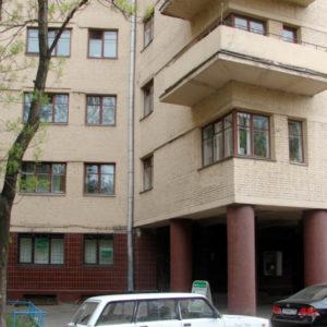Сивцев-Вражек переулок, дом 15/25. Страховое агентство.
