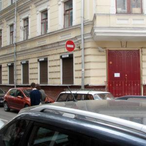 Мясницкая улица, дом 22.