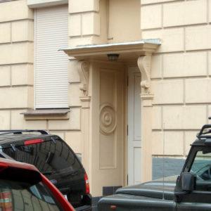 Жуковского улица, дом 2. Стоматологическая клиника